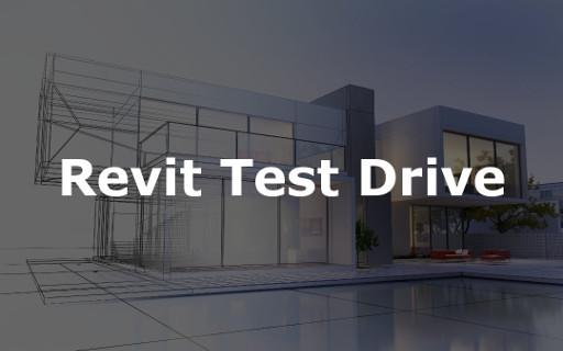 Najava Revit Test Drive radionice