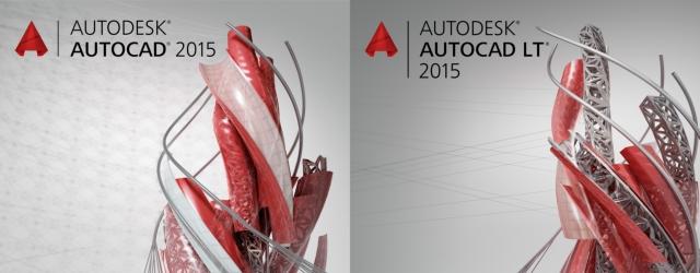 Što je novo u AutoCADu 2015?