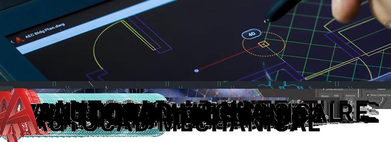 AutoCAD mobile